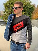 Мужской свитшот LEVI'S (светло серый  черный)