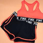 Комплект белья | PINK | спортивный | топ A/B + шортики