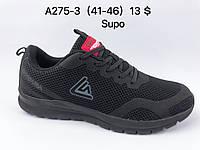 Чоловічі кросівки Supo оптом (41-46)