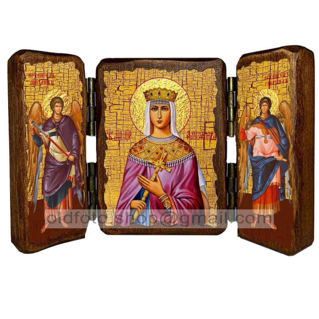Икона Александра Святая Страстотерпица Романова (складень тройной 140х100мм)