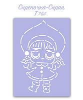Трафарет для пряников Кукла Лол