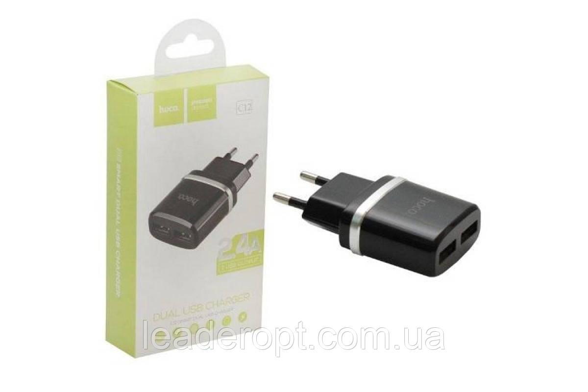 [ОПТ] Зарядное устройство сетевой адаптер Hoco C12 2 USB 2.4A