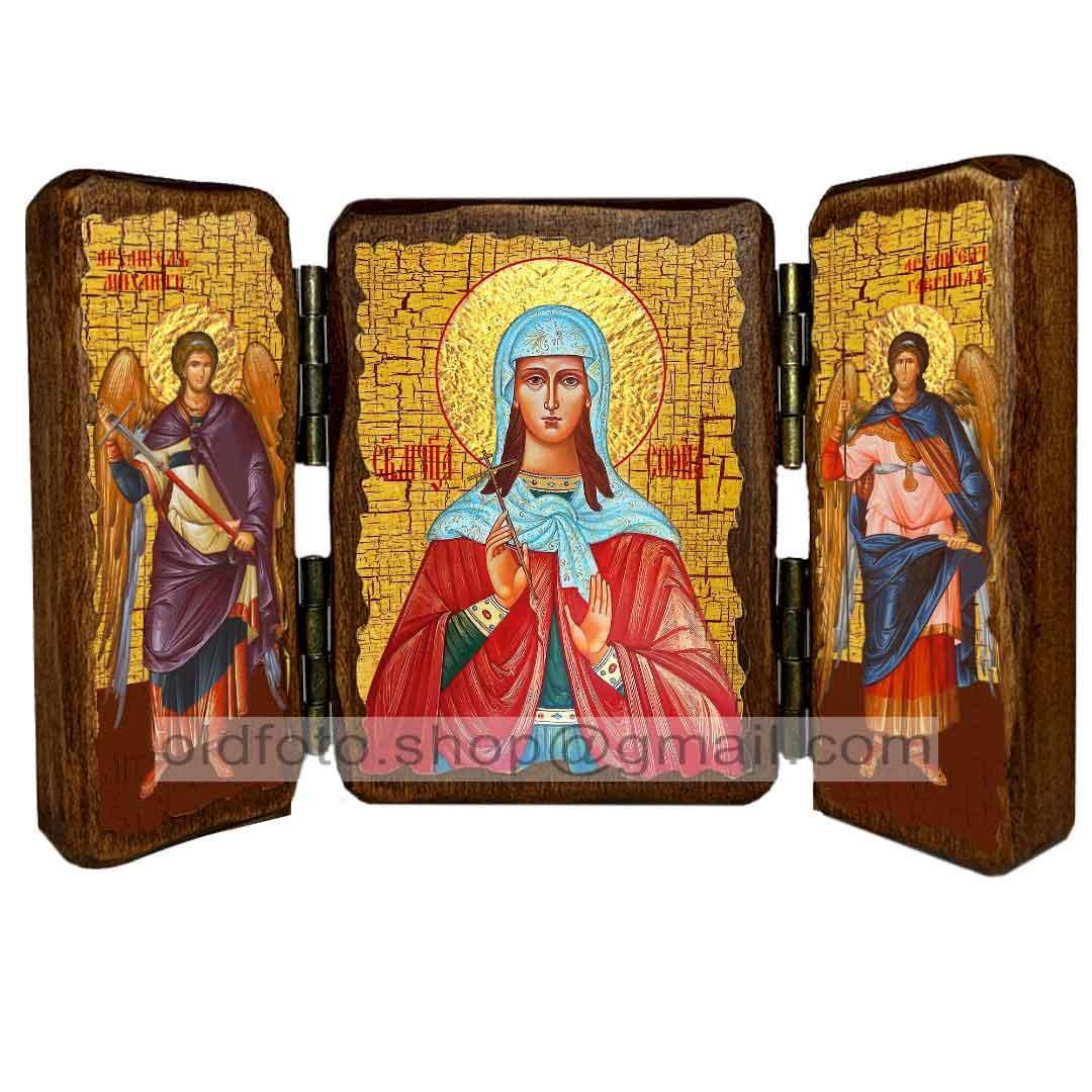 Икона София Святая Мученица Римская (складень тройной 140х100мм)