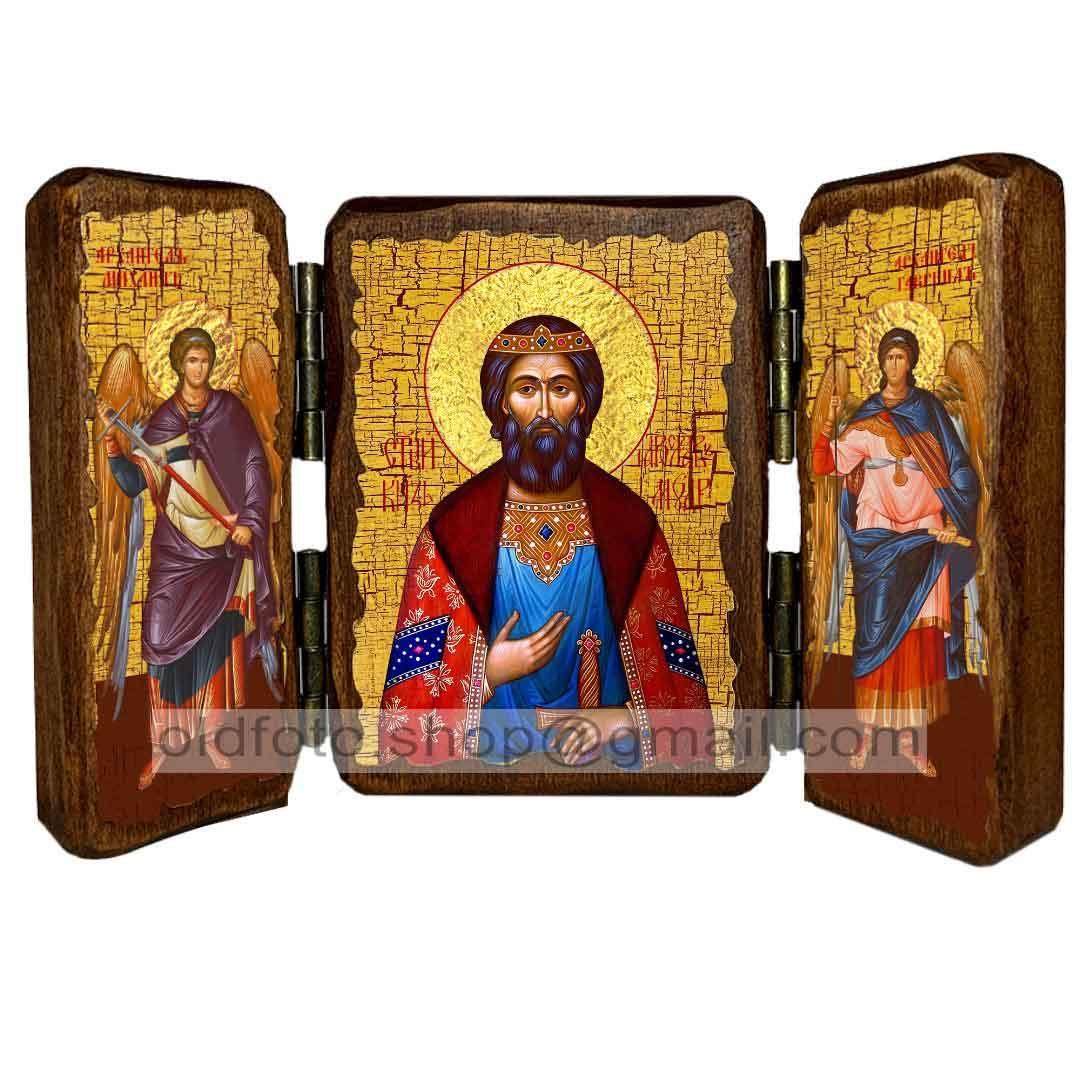 Ікона Благовірний Князь Ярослав Мудрий (складень потрійний 260х170 мм)
