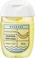 Санитайзер антисептик дезинфецирующий для рук Mermade Banana Nirvana Perfume Hand Gel 29 мл 70% спирта