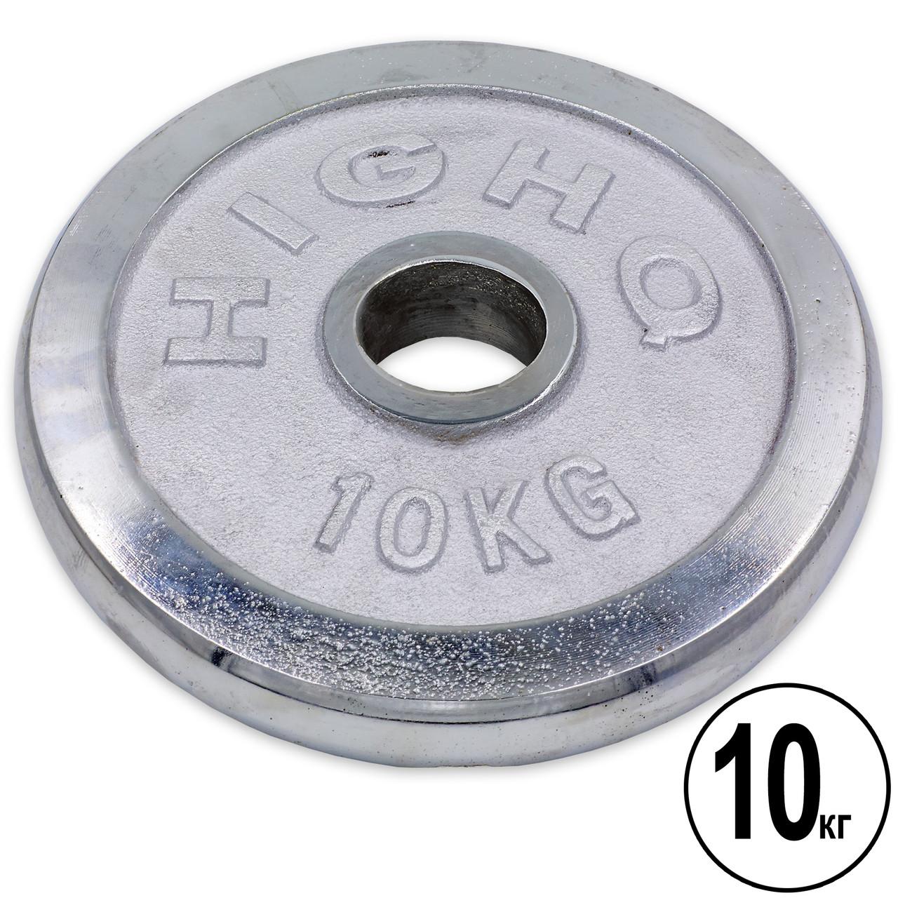 Блины (диски) хромированные d-52мм HIGHQ SPORT ТА-1456 10кг (металл хромированный)