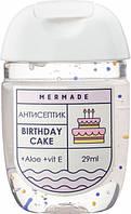 Санитайзер антисептик дезинфектор для рук Mermade Birthday Cake Perfume Hand Gel 29 мл 70% спирта