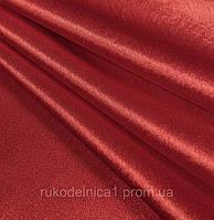 Креп-сатин ( ш.150 см) красный для пошива платьев, блузок, красивых юбок, украшений залов, поделок.