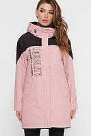 GLEM Куртка деми розовая прямого силуэта 2009