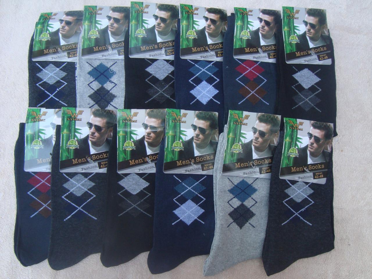 Носки с рисунком для мужчин