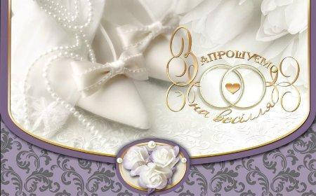 Упаковка свадебных пригласительных открыток №В3170 - 100шт/уп ФР, фото 2