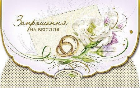 Упаковка свадебных пригласительных открыток №В4183 - 100шт/уп ФР, фото 2