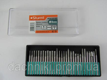 Набор шарошек по металлу (30 шт) Sturm 9030-02-S2, фото 2