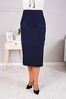 Классическая юбка батал синяя, фото 1