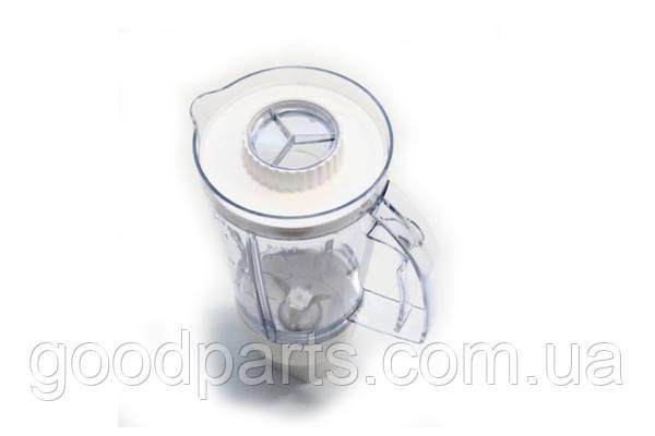 Чаша блендера 1000ml для кухонного комбайна Moulinex МS-5А12150 MS-5A12150