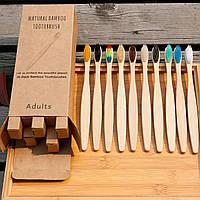 Набор бамбуковых зубных щеток 10 штук Разноцветный (hub_croq90245)