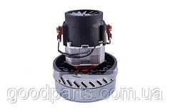 Двигатель (мотор) моющего пылесоса Beko A061300317 3257140100 1400W