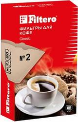 Фильтры FILTERO Classic №2 для кофеварок