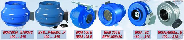 Модификации круглых канальных вентиляторов ВЕНТС в металлическом корпусе
