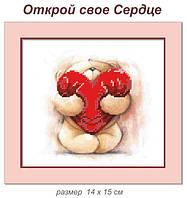"""""""Открой свое сердце». 16 х 16 см, фото 1"""