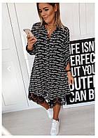 Женское стильное платье-рубашка в надписях и с кружевом по низу большие размеры