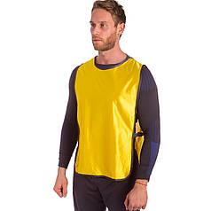 Манишка для футбола мужская с резинкой (PL, XL-66х44+20см) Желтый PZ-CO-4000_1