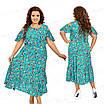 Повседневное женское платье 424-4 52, фото 4