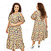 Повседневное женское платье 424-3 52, фото 4
