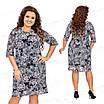 Гипюровое женское платье 428-1 54, фото 4
