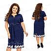 Повседневное женское платье -халат 419 54, фото 4
