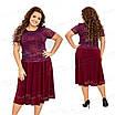 Бордовое женское платье Ninele Style 420-2 54, фото 4