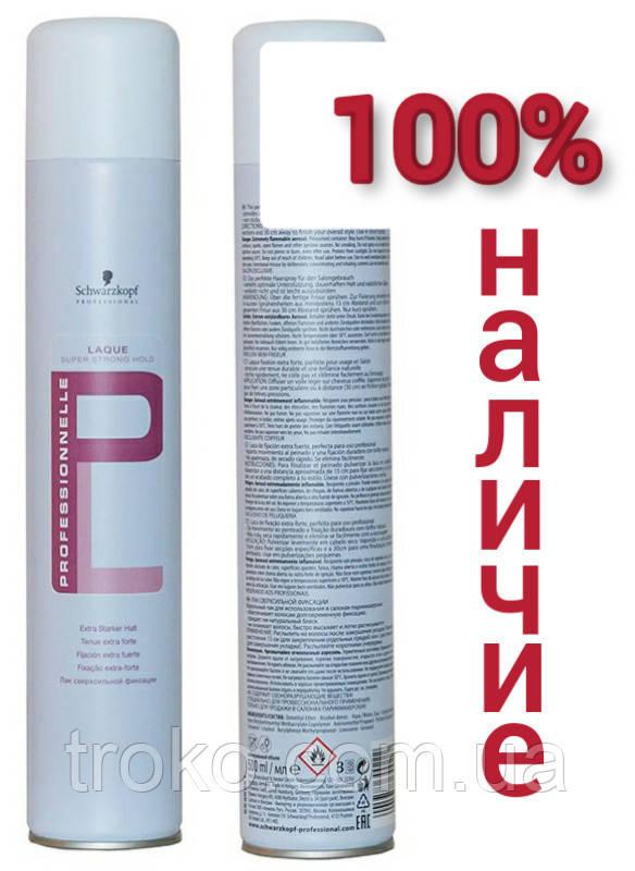 Лак для волос суперсильной фиксации Schwarzkopf Professional 500 мл