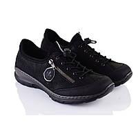 Кроссовки Rieker 10210 черный 37 размер