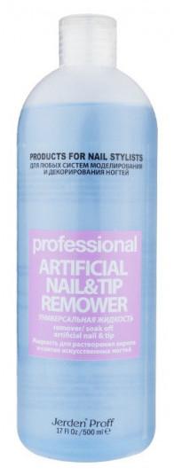 Средство для удаления акрила Jerden Proff Artificial Nail&Tip Remover 500 мл