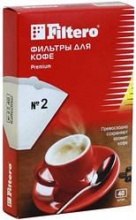 Фильтры FILTERO Premium №2 для кофеварок