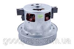 Двигатель (мотор) для пылесоса Philips PHb-Ga-T-OR 140080 422245946781 1400W