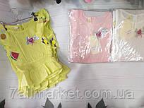 """Блузка детская летняя яркая на девочку 1-4 года (3 цв) """"FUNTIK"""" купить недорого от прямого поставщика"""