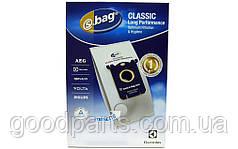 Набор пылесборников (мешков) для пылесоса Electrolux Е201В