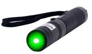 Лазерная указка MHZ TYLazer с насадкой 500mW
