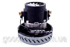 Двигатель (мотор) пылесоса Beko A061200257 3032090100 1200W