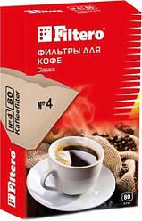 Фильтры FILTERO Classic №4 для кофеварок