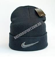 Шапка Nike серая. Хлопок
