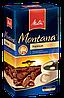 Кофе Mellita Montana 0.500 кг