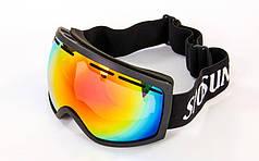Очки горнолыжные Sposune (TPU,двойные линзы,PC,антифог,оправа-черная, цвет линз) PZ-HX001