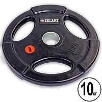 Блины (диски) обрезиненные с тройным хватом и металлической втулкой d-51мм Z-HIT Zelart 10кг (черный)