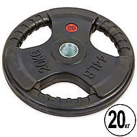 Блины (диски) обрезиненные с тройным хватом и металлической втулкой d-52мм Record 20кг (черный)