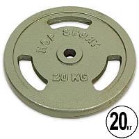 Блины (диски) стальные с тройным хватом окрашенные d-30мм HOP-SPORT 20кг (сталь окрашенная, серый) PZ-TA-8030-20