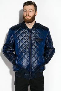 Куртка 120PELK366 (Синий)