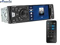Автомагнитола Cyclone MP-4047  Bluetooth