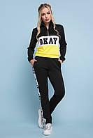 Модный женский костюм спортивного стиля Драйв (цвет черный,желтая полоса)
